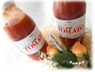 有機屋 完熟トマトジュース 口コミ レビュー