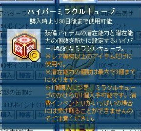 110421_1310.jpg