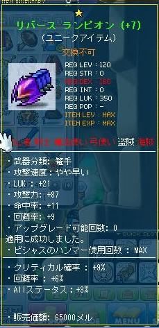 110421_1312.jpg