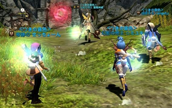DN 2011-01-31 00-00-55 Mon