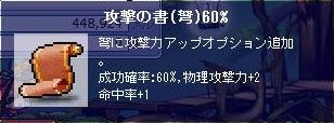 Maple100831_004856.jpg