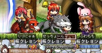 Maple110217_224937.jpg