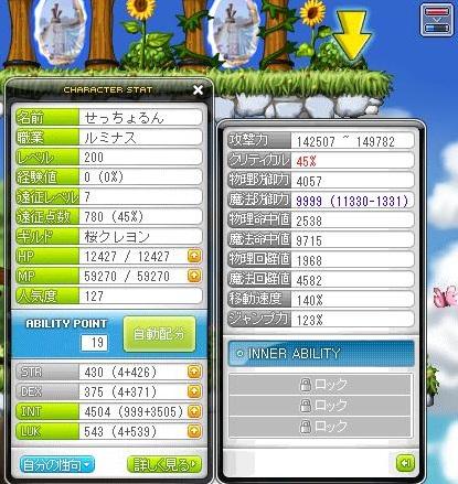 Maple130129_011431.jpg