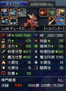 ScreenShot0219_182957921.jpg