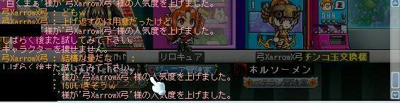 yumi0024.jpg