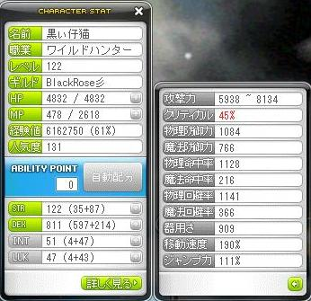 Image14_20110123113932.jpg