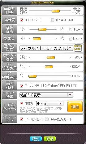 Image1_20101106165415.jpg