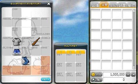 Image5_20101106165414.jpg