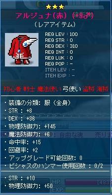 Image8_20110123113919.jpg