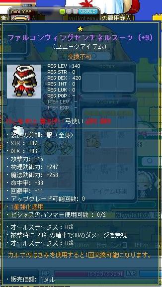 Maple130111_201305.jpg