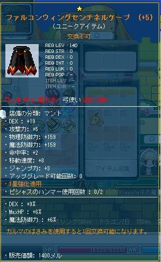 Maple130111_201308.jpg