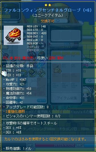 Maple130111_201310.jpg