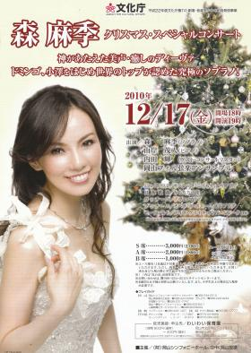 IMG_convert_20101014214501.jpg