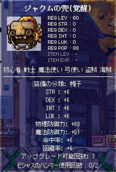 100326-5m.jpg