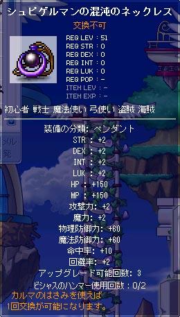 100328-4m.jpg