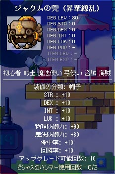 100407-4m.jpg