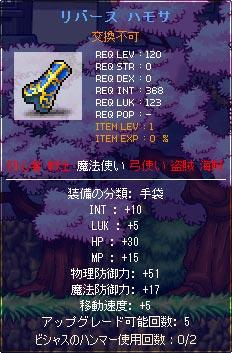 100502-4m.jpg