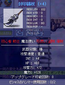 100505-3.jpg