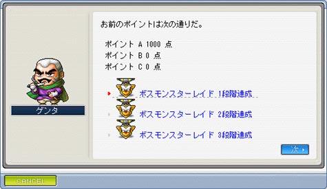 100506-4m.jpg