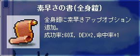 100508-6m.jpg