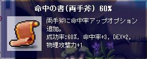 100510-3m.jpg