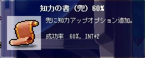 100519-5m.jpg