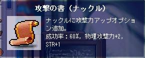 100523-5m.jpg