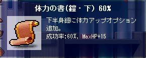 100523-7m.jpg