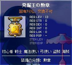 100525-4m.jpg
