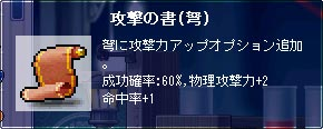 100528-3m.jpg