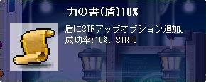 100611-4m.jpg