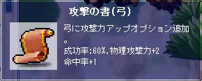100611-6m.jpg