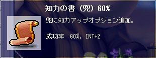 100617-1m.jpg