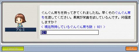 100618-3.jpg