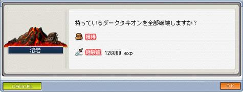 100622-3.jpg