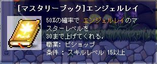 100623-1m.jpg