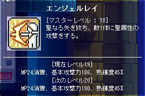 100623-3m.jpg
