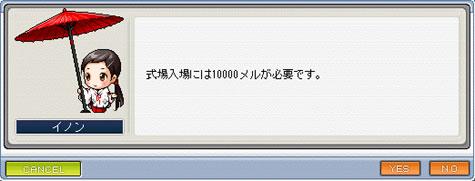 100629-6.jpg