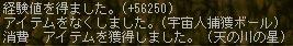 100701-8m.jpg
