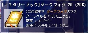 100721-6m.jpg