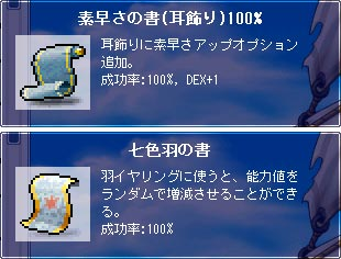 100802-2m.jpg