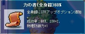 100805-4m.jpg