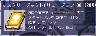 100810-3m.jpg