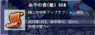 100810-5m.jpg