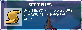 100816-5m.jpg
