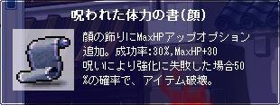 100816-7m.jpg