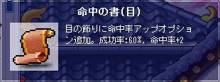 100816-9m.jpg