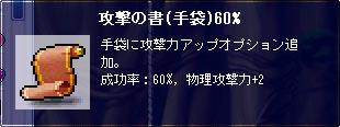 100822-4m.jpg