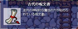 100822-6m.jpg