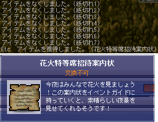 100826-14m.png